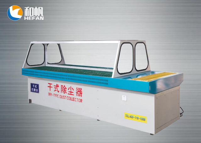 Dry grinding table